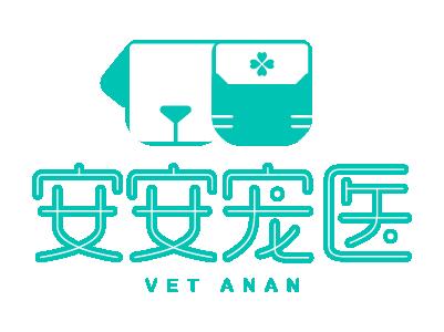 安安宠医·上海古华路分院