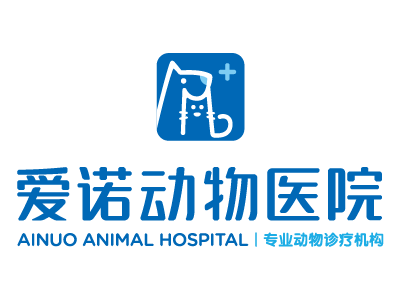 爱诺动物医院·济南乐哇高新分院