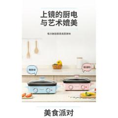 东菱 多功能料理锅家用网红一体锅
