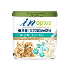 麦德氏 IN-PLUS 高钙低敏羊奶粉 幼犬猫通用 300g