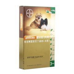 【赠礼盒】拜耳advocate 爱沃克狗狗驱虫药体内体外驱虫滴剂 小型犬0.4ml 1盒(3支)
