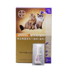 【赠礼盒】拜耳advocate爱沃克猫咪体内体外驱虫滴剂美短布偶加菲波斯 0.8ml 整盒(3支)