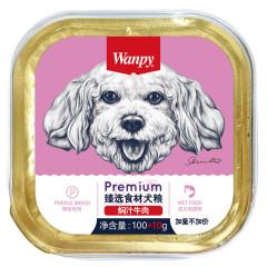顽皮(Wanpy)狗罐头湿粮狗零食宠物贵宾金毛餐盒妙鲜餐罐 泰迪专用焖汁牛肉 1个(110g)