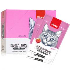 顽皮(Wanpy) 宠物猫粮 猫湿粮猫咪罐头鲜封包 三文鱼+金枪鱼 80g