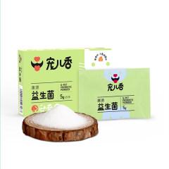 宠儿香-康源益生菌 5g*5袋