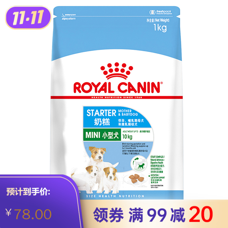 皇家(royal canin) 狗粮 小型犬奶糕 幼犬狗粮 MIS30 1kg