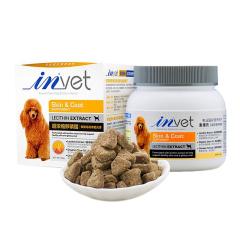 麦德氏 IN-VET 犬用超浓缩卵磷脂 550g