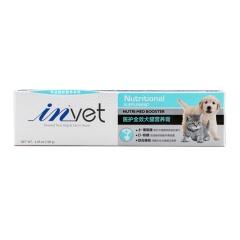 【原品1赠1】麦德氏 IN-VET 医护犬猫营养膏 综合维生素120g+55g 套装(效期至21.7