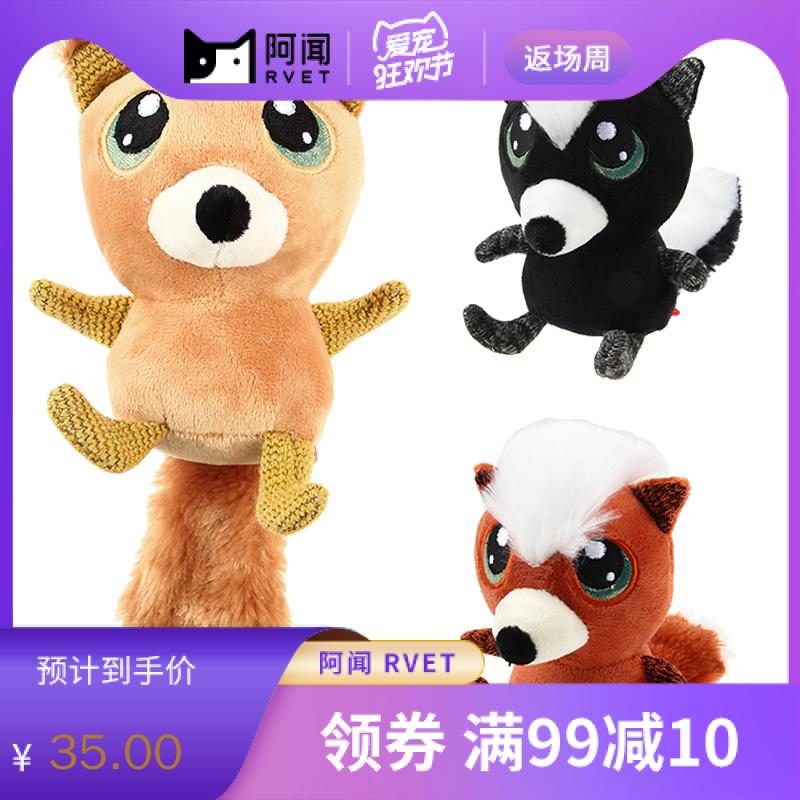 GiGwi 贵为大眼仔毛绒狗玩具中小型犬 专用 黑色 臭鼬