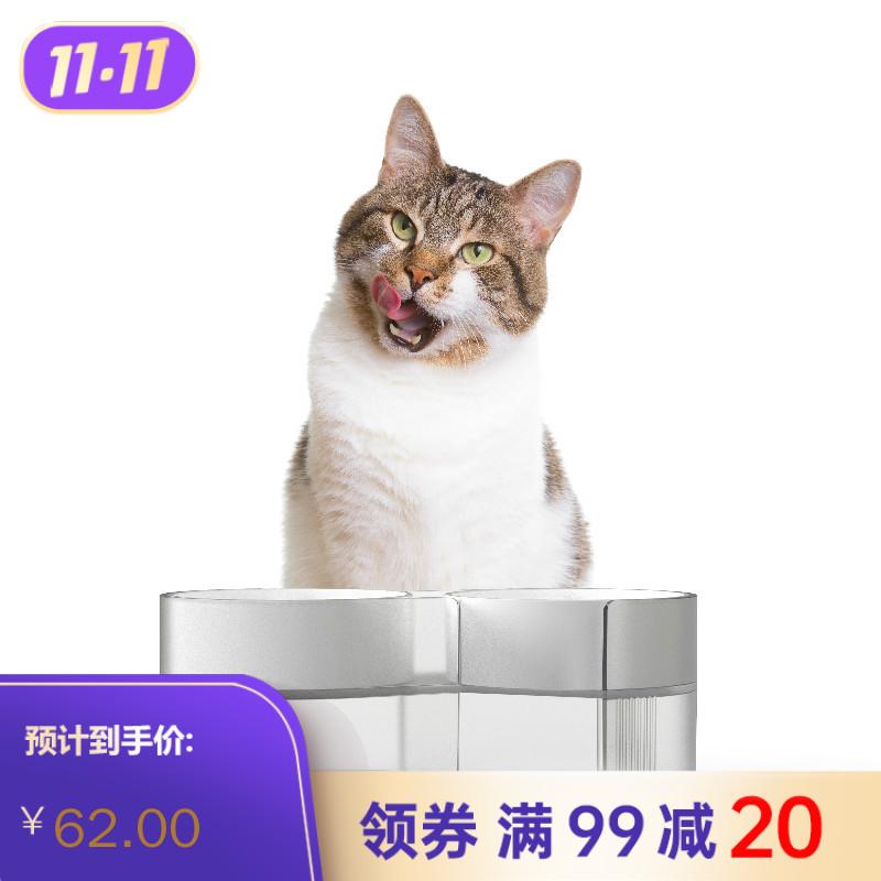 pidan双碗 S款猫碗套装带架子倾斜猫食盆 猫水碗 吃饭喝水的碗 灰色