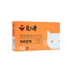宠儿香-猫赖氨酸 2g*30袋/盒