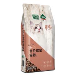 贵族 臻享成猫1.5KG/袋 成猫