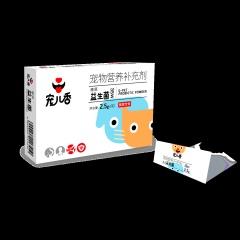 宠儿香-康源益生菌 2.5g*10袋/盒