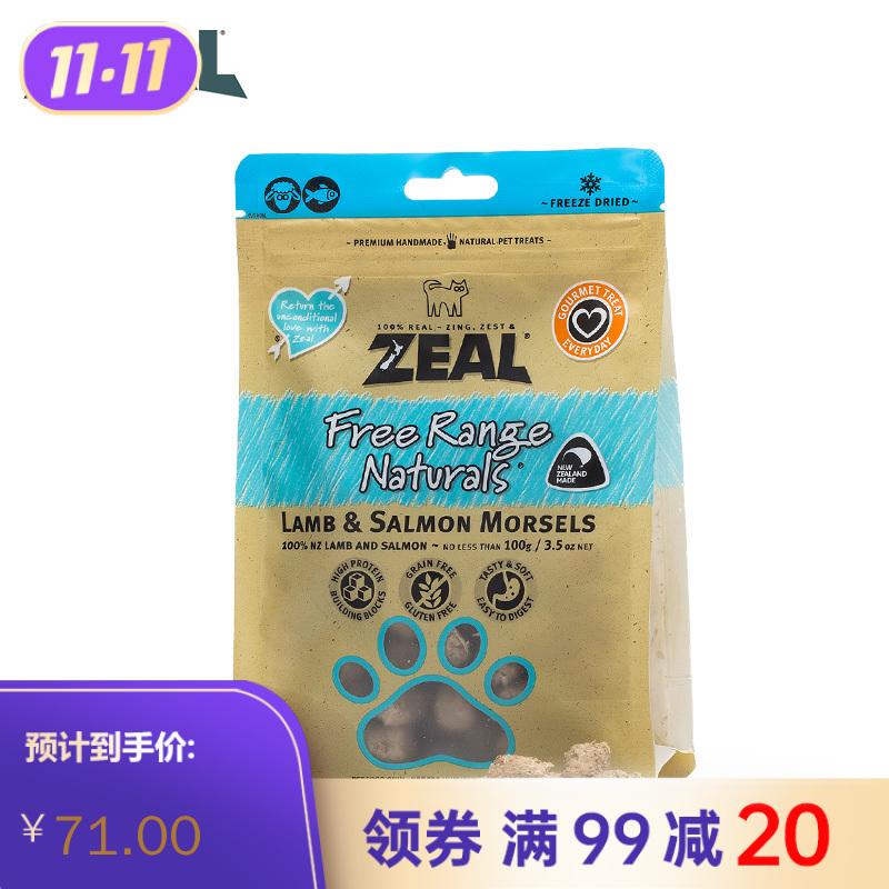 ZEAL肉类宠物零食猫用冻干羊肉三文鱼小点 100g