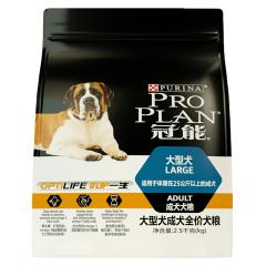 冠能大型犬成犬全价犬粮2.5kg 2.5kg