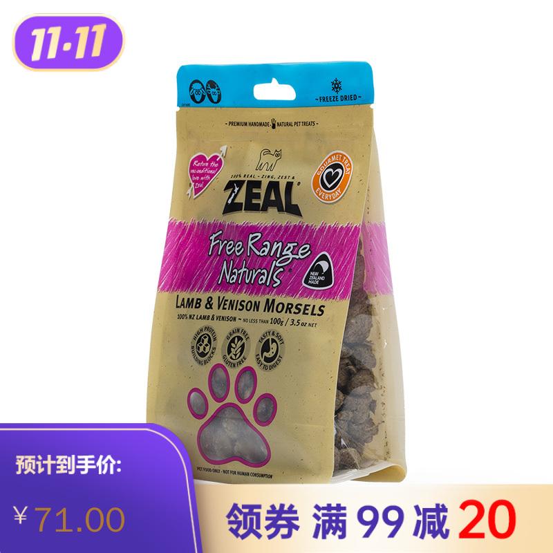 ZEAL肉类宠物零食猫用冻干羊肉鹿肉小点 羊肉鹿肉 100g