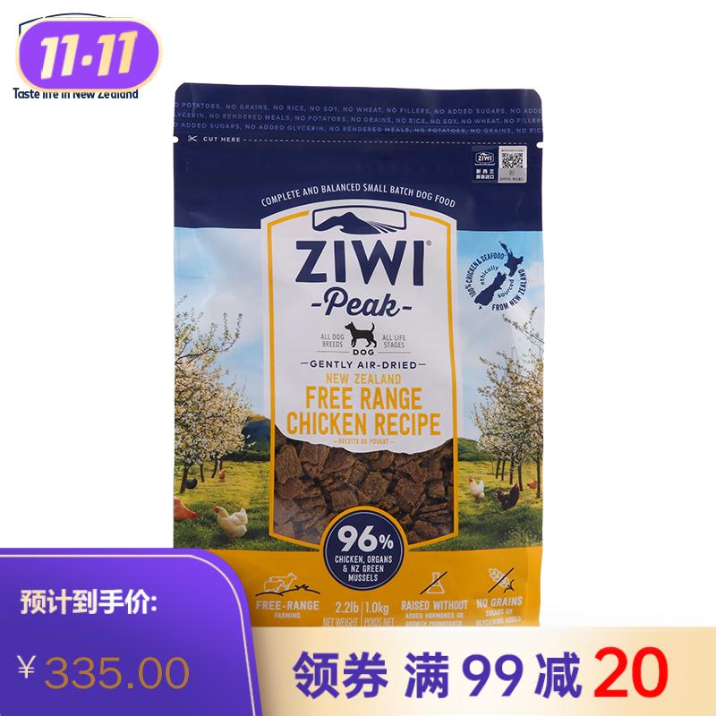 巅峰 ZiwiPeak 鸡肉配方风干犬宠物食品 1kg