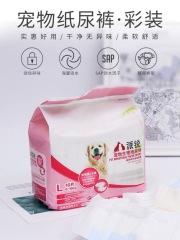 派锐宠物生理纸尿裤 S-小型/14片