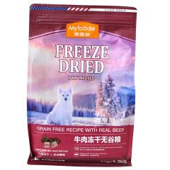 麦富迪冻干无谷幼犬粮 1.3kg 牛肉(效期至2021.6.17)