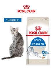 皇家 室内成猫I27 0.4kg 0.4kg