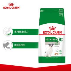 皇家小型犬成犬老年犬粮SPR27 0.8kg(效期至21.5.19)
