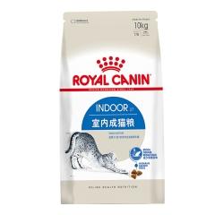 皇家室内成猫粮i27 10kg 室内成猫粮 10kg
