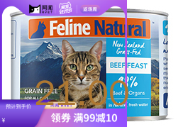K9猫Feline Natural天然无谷猫罐-牛肉 85g