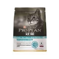 冠能泌尿道护理成年期全价猫粮 2.5kg 成猫 2.5kg