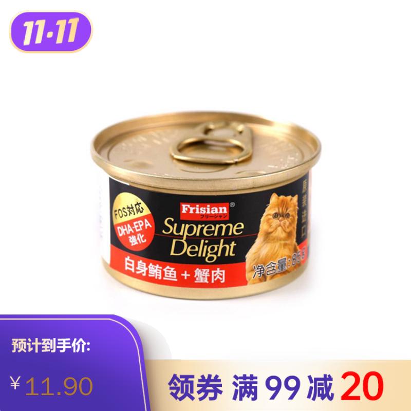富力鲜猫用白身鲔鱼+蟹肉罐头 85g 白身鲔鱼+蟹肉 85g