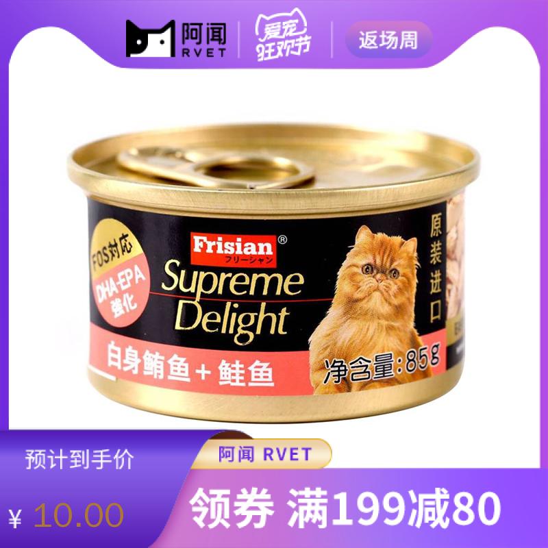 富力鲜猫用白身鲔鱼+鲑鱼罐头 85g 白身鲔鱼+鲑鱼 85g