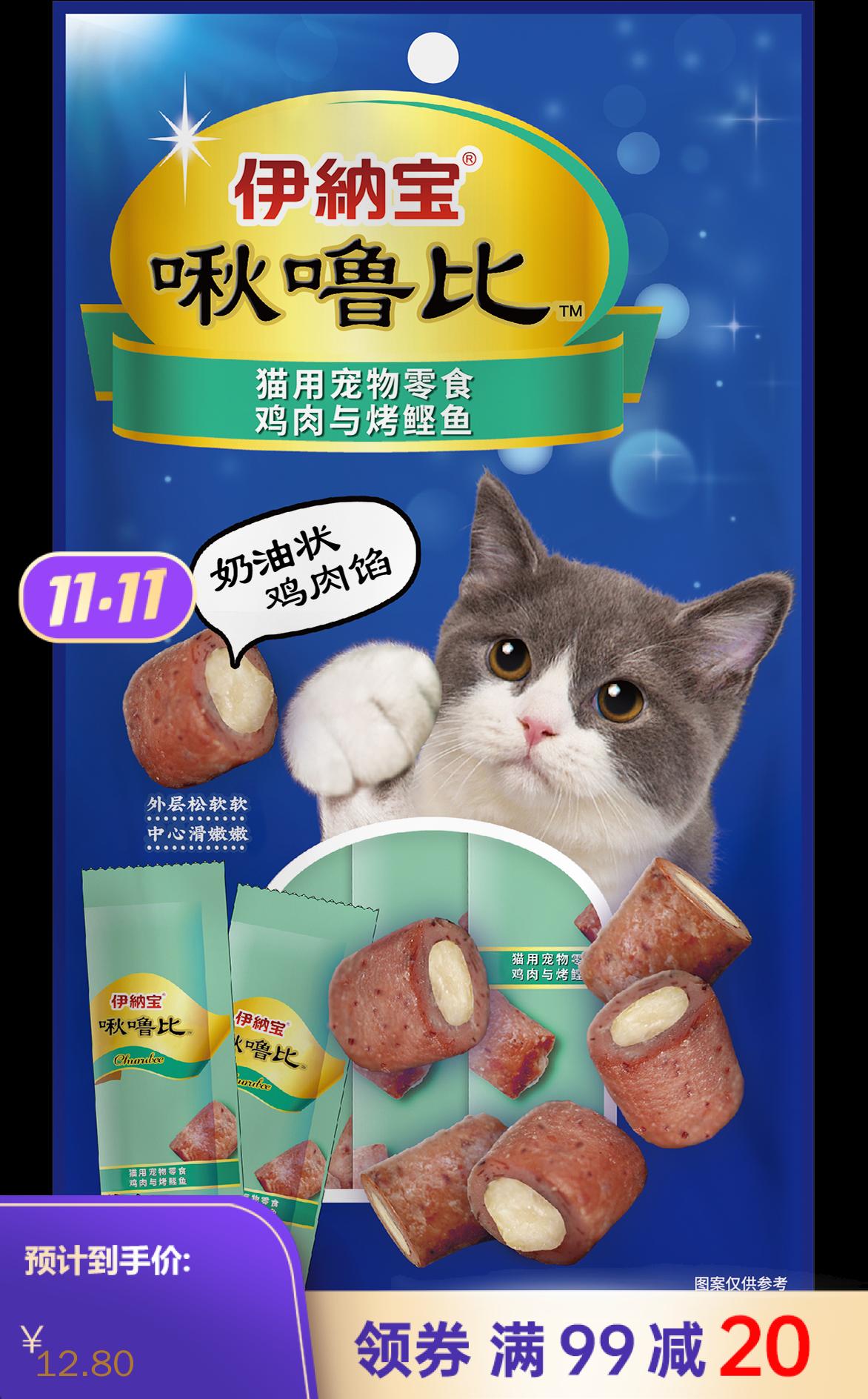 伊纳宝 妙好啾噜比鸡小胸肉和烤鲣鱼新品 10g×4条