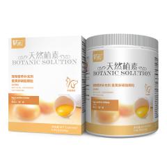 维斯康卵磷脂颗粒300g宠物软磷脂泰迪猫咪保护皮肤美毛补充营养品 300g