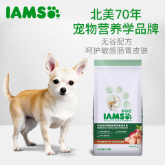 【买赠】IAMS 爱慕思全犬种 敏感肠胃和皮肤 全价成犬犬粮 2kg