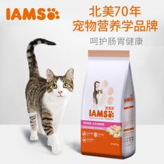 【买赠】IAMS 爱慕思 呵护肠胃 全价成猫猫粮 2kg