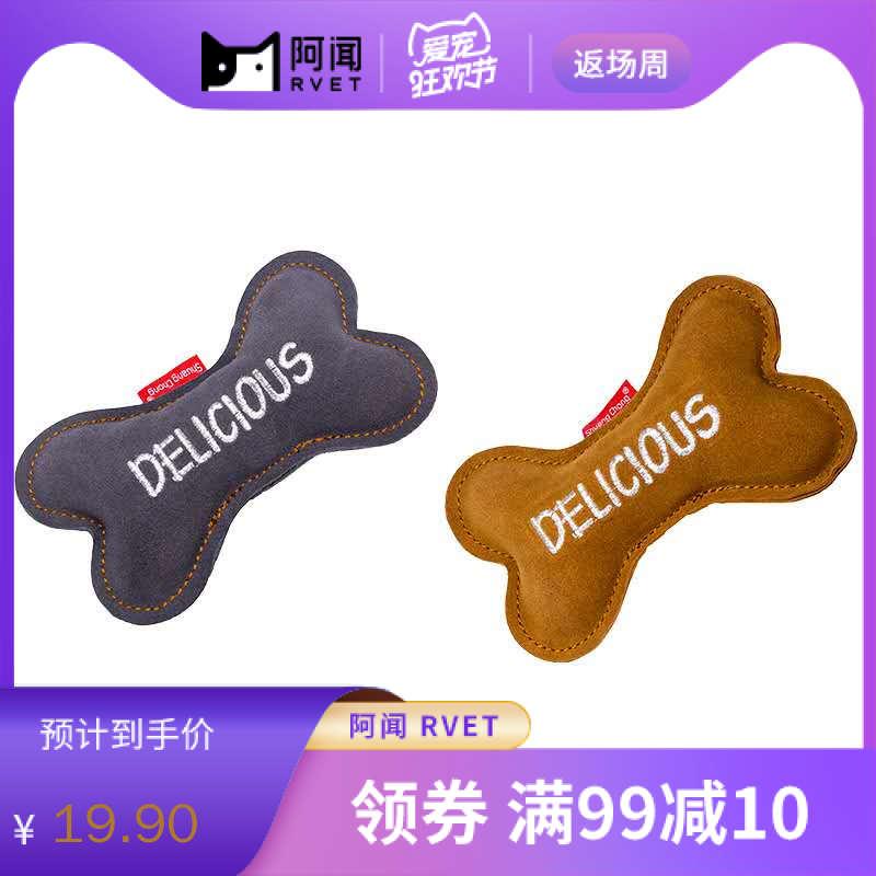 缘源圆狗宠物玩具G15随机发货