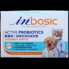 麦德氏 IN-Basic高单位活化益生菌25g 5g*5袋