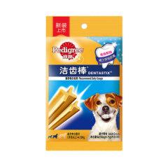 宝路洁齿棒 成犬中小型犬 宠物零食 75g 75g