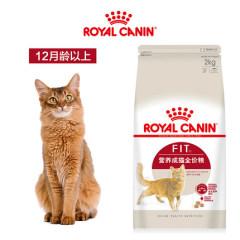 皇家营养成猫全价粮 2KG