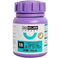 卫仕猫牛磺酸 复合牛磺酸片 200片(效期至21.8.20)