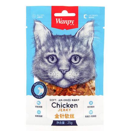Wanpy顽皮 猫用 鸡肉金针软丝 25g