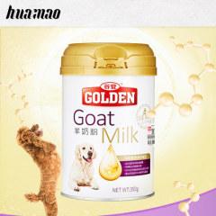 谷登  犬用羊奶粉350g 350g