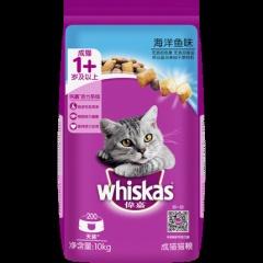 伟嘉 成猫猫粮海洋鱼味10kg 10 kg