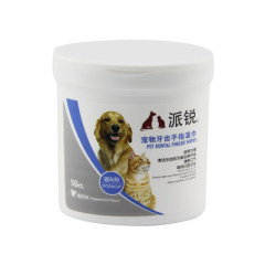 派锐 宠物牙齿手指套湿巾猫狗通用牙齿湿纸巾50片