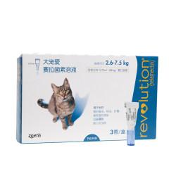 大宠爱(Revolution) 猫体内外驱虫药0.75ml*3支