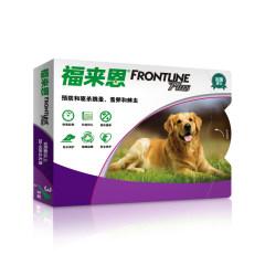 勃林格 福来恩滴剂 2.68ML*3支整盒 大型犬体外驱虫药 适用20-40kg 2.68ml/支