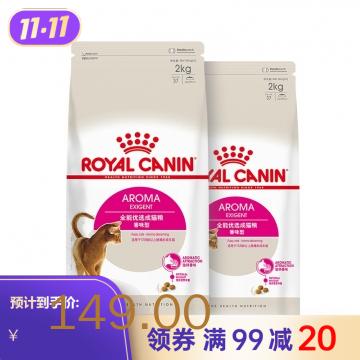 皇家(Royal Canin) 猫粮 全能优选成猫粮 极佳口感型 2kg