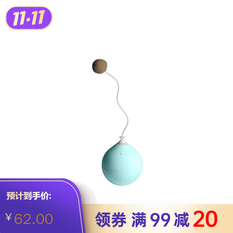 pidan电动不倒翁逗猫棒 气球款 自动逗猫棒互动玩具猫咪用品 蓝色