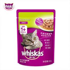 伟嘉妙鲜包 全价成猫湿粮妙鲜包85g 多口味可选 带鱼味(效期至2021.5.1)