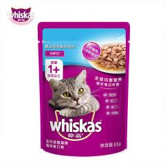 伟嘉妙鲜包 全价成猫湿粮妙鲜包85g 多口味可选 海洋鱼口味