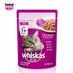 伟嘉妙鲜包 全价成猫湿粮妙鲜包85g 多口味可选 金枪鱼口味